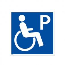 Parkeringsskyltar | Parkering Handikapp