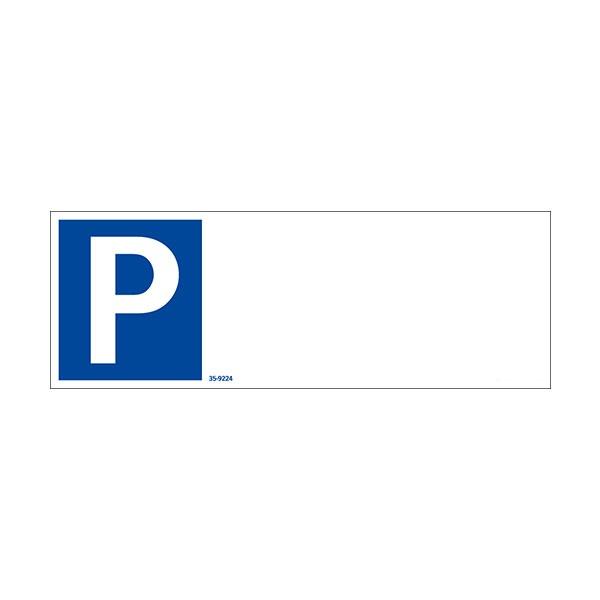 Parkeringsskyltar | Parkering (med plats för text)