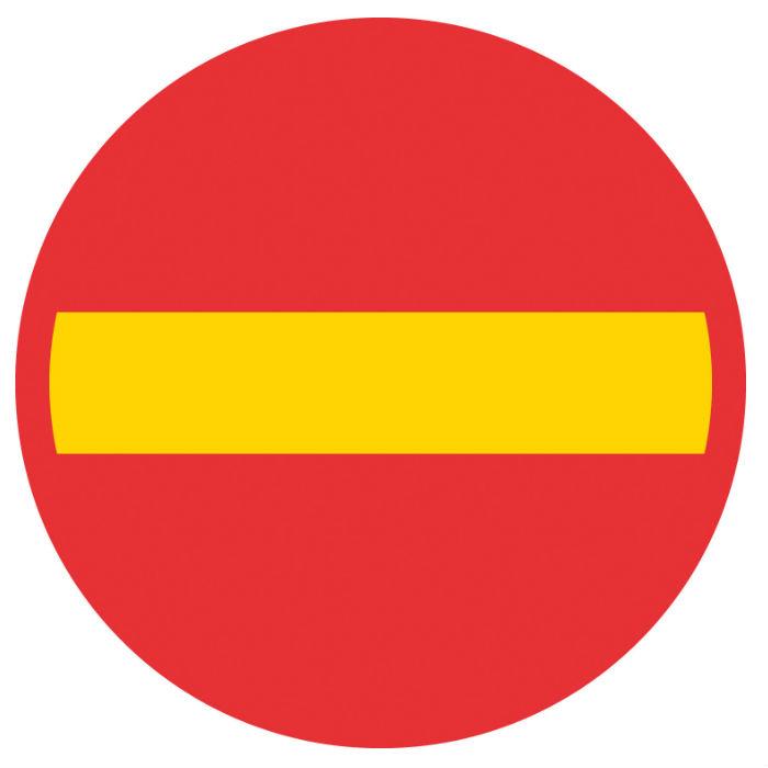 Trafikskyltar | Förbud mot infart med fordon