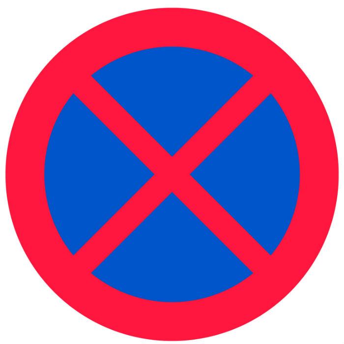 Trafikskyltar | Förbud mot att stanna och parkera fordon